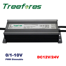 IP67 DC 12V 24V 30W 60W 80W 100W 120W 150W 200W 0-10V PWM Dimmable Led Driver Waterproof Dimming Lighting Transformer