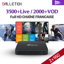 Dalletektv S912 Android TV Box 2G 16G Dual Band WIFI Media Player 3500 HD IPTV Arabic Europe VIP Subscription 1 Year Account(China)
