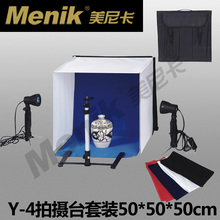 Photography Photo Video Light Square softTent 50cmSoftbox Lighting Cube Box Shooting Portable Photo Studio Light Box Kit  CD50