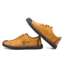 Мужские мокасины на шнурках