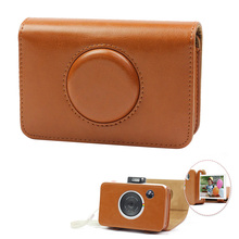 Retro PU Leather Outdoor Case Daily Life Waterproof Shock-proof Cover Storage Bag for Polaroid Snap Touch Model Camera