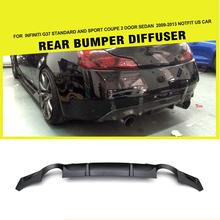 FRP JC styling Auto Car Rear Bumper lip Diffuser for Infiniti G37 Coupe 2-Door 2009-2013 BASE COUPE JOURNEY COUPE(China)