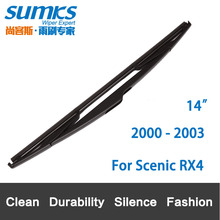 "Rear Wiper Blade for Renault Scenic RX4 (2000-2003) 14"" RB640"