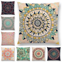 Newest Colorful Mandala floral Cushion Cover Radiate Medallion woven dream pink Sofa Throw Pillow Case