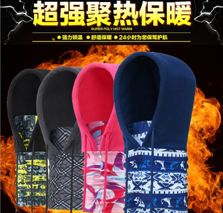Ski Neck Cycling Motorcycle Mask Thermal Neck Warm Fleece Balaclavas Winter Warm Fleece Beanies Hats Helmet Hood HatÎäåæäà è àêñåññóàðû<br><br><br>Aliexpress