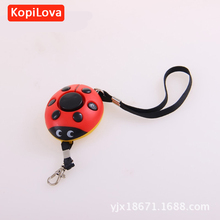 KopiLova Beatles Women Personal Alarm Anti Rob Alarm Key Chain 120dB Security Alarm Attack Protection Self Defense for help