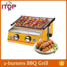 Fast Delivery! BBQ Grill, Gas Barbecue Portable Flat Environmental for Outdoor Picnic, Infrared Adjustable Height(China)