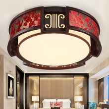 Chinese style led wood ceiling lamp round solid art modern led living room dining bedroom study lights Plum blossom ZA620 ZL214(China)