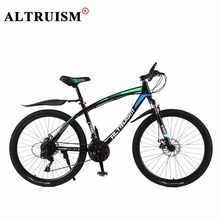 Altruism Q1 Bicycles Mountain Bike 24 Speed Bisiklet Steel Road Bike 26 Inch Double Disc Brake Velo Downhill Bmx Male Bicicleta(China)