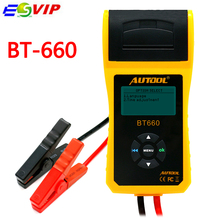 Great quality Original AUTOOL BT660 Multi-Language Battery System Tester Built-in Thermal Printer Battery Charging System Tester(China)