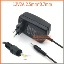 Free shipping new 12V 2A 2.5x0.7mm Charger Power Supply Adapter for Yuandao N101 II Cube U30GT1 U30GT2 U9GT5 Ainol Hero V9(China)