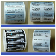 Accept Custom Label Sticker: Print Logo, Print Serial Number Sealing Sticker, Transparent Sticker(China)
