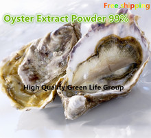 GMP Certified 500g Oyster Extract Powder 99% Oyster gold sex products semen capsule prostate for men Free shipping