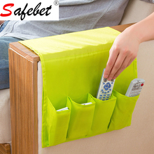 Sofa Side Chair Back  Remote Control Magazine Storage Hanging Organizers Creative New Style Solid Color Waterproof Oxford Cloth
