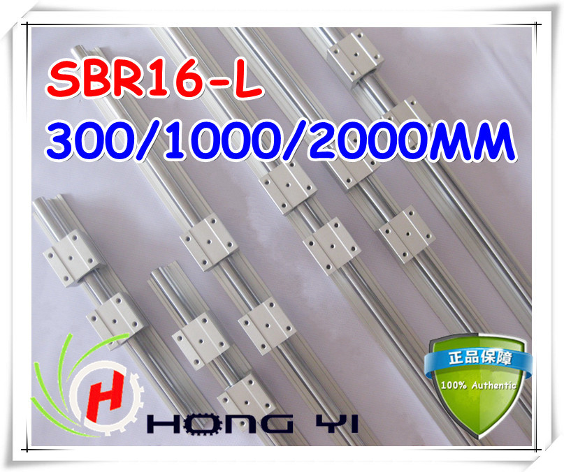 2 X SBR16-300mm/1000mm/2200mm linear rails +12 pcs SBR16UU linear bearings (can be cut any length)<br>