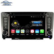 NaviTopia 8inch 1024*600 Quad Core Android 5.1.1/Octa Core Android 6.0 Car DVD Radio for Great Wall Hover H6 wifi/maps/GPS