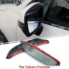 For Subaru Forester 2013 2014 2015 2016 Car Rearview Mirror Eyebrow Rainproof Exterior Blade Protector Auto ABS Accessories