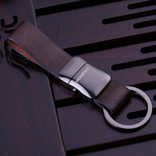 High Quality Stainless Steel metal Key chain Car Key Chain Business Key Ring Leather Keychain bag For Friend Gift 17390(China)