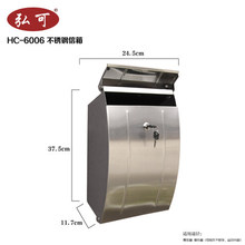Creative mailbox outdoor stainless steel outdoor 'mailboxes email inbox mailbox, post box, boite aux lettres(China)