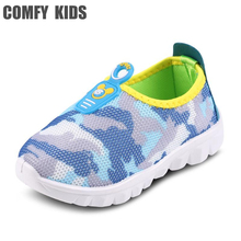 2017 new spring autumn child sneakers sports shoes fashion EVA sole baby toddler soft bottom comfy kids child girls sneakers
