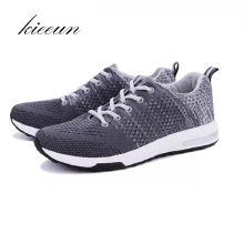 2017 new flying air cushion ultra-light sports running shoes shoes men's  shoes breathable sports shoes direct