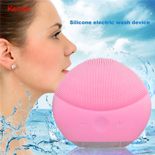 Kemei Electric Face Cleanser Silicone Cleansing Brush Ionic Massager Vibrator Pore Clean Facial Spa Massage Anti-Aging Skin Car(China)