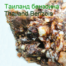 50g Natural Material Incense 2 Origins (Indonesia/Thailand) To Choose Benzoin(China)