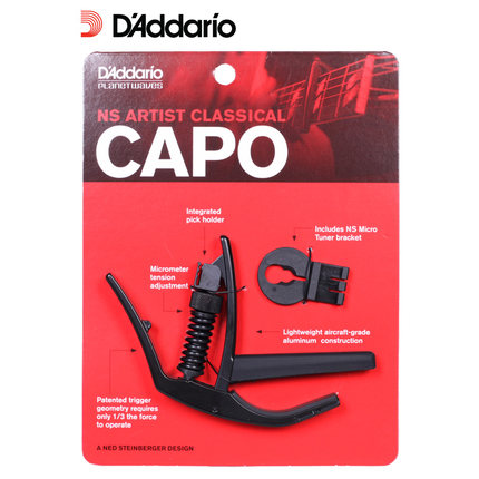 Daddario Planet Waves PW-CP-13 NS Artist Classical Capo for Classical Guitar, Black<br>