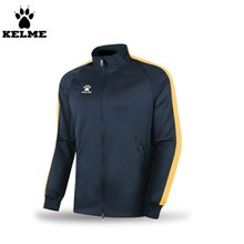Kelme K15ZK77 Men's Spring And Autumn Long Sleeve Stand Collar Zipper Training Knit Jackets Navy Yellow(China)