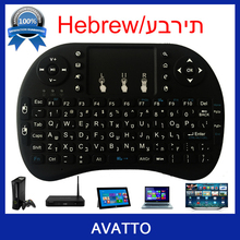 [AVATTO] Hebrew/English i8 Wireless Mini Keyboard with Touchpad 2.4GHz Gaming Fly Air Mouse for Smart TV/Android Box/laptop/PC