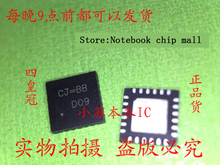 Free shipping RT8205AGQW RT8205A(CJ=BM CJ=BK CJ=AK CJ=BD CJ=CA CJ=...) High Efficiency, Main  Supply Controllers for Notebo