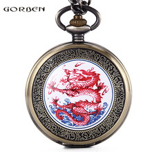 Vintage Chinese Traditions Red Dragon fly on the sea Design Pocket Watches Men FOB Chain Golden Dragon Watch Gift Box Set GO63