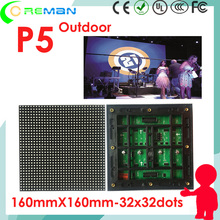 Freeshipping led rgb p5 module outdoor for led advertising board , live show led video wall parts led module p5 outdoor p6 p8