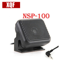 XQF Mini External Speaker Microphone NSP-100 for Kenwood Yaesu ICOM Ham Radios(China)