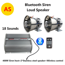 Car Amplifier Police Siren 400W Wireless Remote Control with Mic Loudspeaker Emergency Electronic PA System Bluetooth function(China)