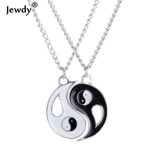 2Pcs Friends Coup2P Friends Couples Alloy Taiji Charm Pendant Necklaces Set for Lover Valentine Gift Fashion Jewelry Men Women(China)