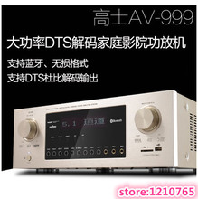 Professional Denmark AV999 5.1 dolby digital audio amplifier karaoke 400W DTS/AC3 decode home threatre HiMi(China)
