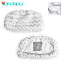 1PC Steam Mop Pad for Bissell Symphony 1252 Series Floor Vacuum Cleaing Cloth Pads Replacements Mopping Cloth Pads