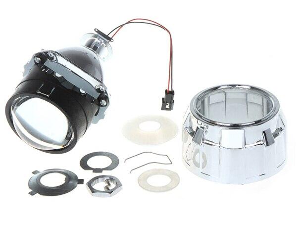 1pair 2.5 Mini Car Xenon H1 HID Projector Lens with Shroud for Car Headlight Xenon H1 Light Free Shipping<br><br>Aliexpress