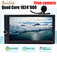 New Android 6.0 Quad Core Universal Car gps non dvd Audio Stereo GPS Navigation 2 Din 1024*600 HD Car Radio Multimedia Player