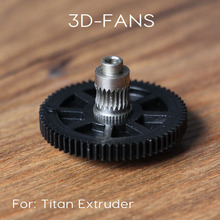 1Pcs E3D Titan Extruder Big Gear 66 Tooth Modulus 0.5 Stainless Steel Gear for 3D printer