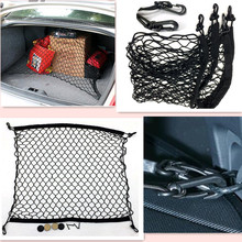 CAR TRUNK ENVELOPE CARGO NET FOR chevrolet captiva peugeot 308 lancer bmw e34 chevrolet ssangyong kyron toyota rav4 accessories