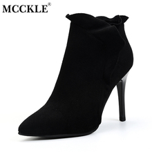 MCCKLE Ladies Zip Pointed Toe Slip On High Heels Women's Sexy Black Offer Flcok Autumn Rubber Ankle Boots Female Solid Pumps
