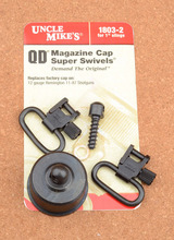 shotguns sling qd super all steel swivels fit 12 gauge Remington 11-87 manufacturing Magazine cap hunting 1803-2 M9371(China)