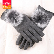 Cute Pom Pom Faux Rabbit Fur Winter Warm Gloves Touch Screen Sensory Gloves For Women Female Ladies Gloves Mittens(China)