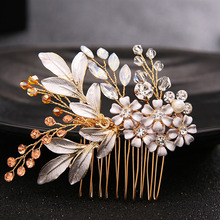 Luxurious Queen Gold Hair Comb Hair Sticks Crystal Flower Hair Jewelry Festival Gifts Bride Hair Pins Wedding Accessory SL(China)