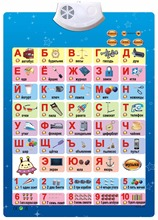 [Bainily]Special Russian Language Electronic Baby ABC Alphabet Sound Chart Infant Early Learning Education Phonetic Chart Puzzle(China)