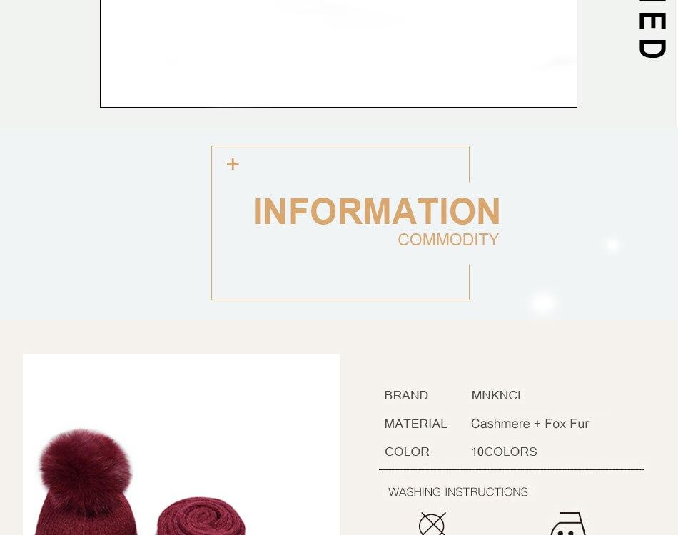 قبعة ووشاح للفتيات 3