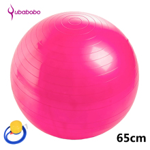 65cm PVC Brand Yoga Balls For Fitness Pilates Balls Fitness Balance Balls 7 Colors Gymnastic Balls Explosion-proof+Free Pump Air(China)