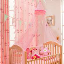 Kids pink fluffy bed canopy,230cm(H)x30cm(diameter),ideal for childern's room part of a co-ordinated range,material:polyester.